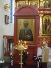 Икона и мощи св. блаж. Матроны Московской (1885 - 1952)